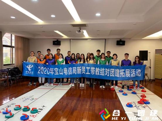 上海电信局案例