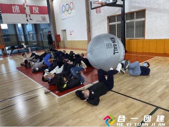 趣味运动运之Kin-ball健球