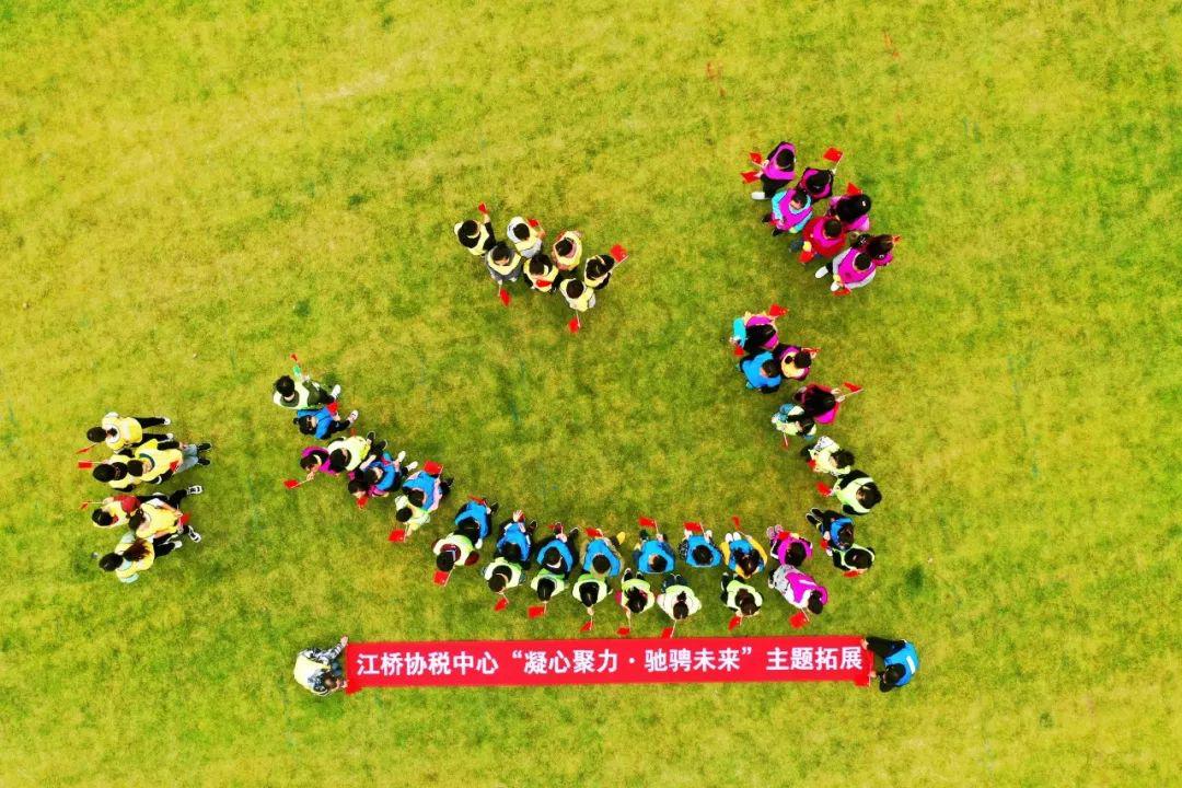 上海团建有哪些活动比较好玩?