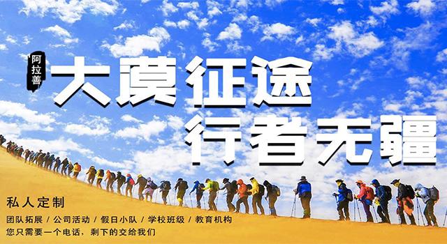 上海合一团建